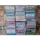 Аудиокассеты: релакс, рейки, медитации. /62 кассеты/. Цена за весь комплект.