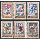 Туризм в СССР. 1970. Полная серия 5 марок. Чистые