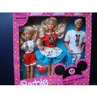 Набор Барби, Кен, Скиппер \Barbie & Friends Gift Set 1991