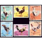 6 марок 1981 год Куба Курицы 2561-2566