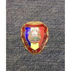 Знак отличник Румынской армии