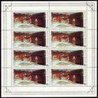 Комплект из 5 малых листов 1986 год Живопись