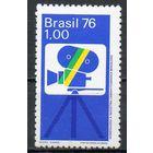 Кинематограф Бразилия 1976 год чистая серия из 1 марки (М)