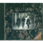 CD Мегаполис - Женское Сердце (1992)