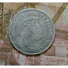 Орт 18 грошей 1754 г Сохран!