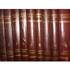 Торговый словарь 9 томов 1961 г.