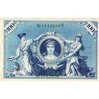 Германия, 100 марок, 1908 г. (зеленая)