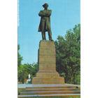 Чернышевский, Николай Гаврилович. Копия памятника в Саратове, скульптор А.Кибальников. (возможен обмен)