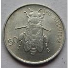 Словения. 50 стотинок 1993г.