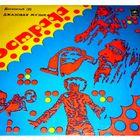 LP ДИСКОКЛУБ-2 (2 пластинка). Джазовая музыка (1981)