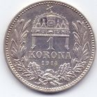 Австро-Венгрия, 1 крона 1914 года. Ференц Йожеф 1.