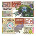 Банкнота Камберра 50 нумизм 2009 UNC ПРЕСС год Быка полимерная
