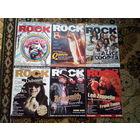 Музыкальный журнал Classic Rock