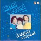 LP Ricchi E Poveri - Богатые и бедные (1985) дата записи: 1982 г.