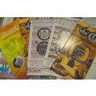 Буклеты к монетам (Удод, Слуцкие пояса: коллекционирование и метки, Зверобой четырехкрылый)