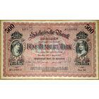 Саксония 500 марок 1911г