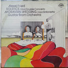 LP Alexej Fried, Gustav Brom Orchestra - Solstice / Moravian Wedding (1980)