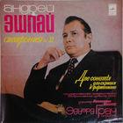 LP Андрей ЭШПАЙ - Две сонаты для скрипки и фортепиано (1975)