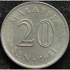 341:  20 сен 1981 Малайзия