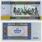 Азербайджан. 1000 манат (образца 2001 года, P23, UNC)