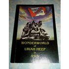 Wonderworld of Uriah Heep in Asia