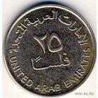 Арабские Эмираты 25 филсов   распродажа