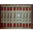Росс Макдональд.Полное собрание сочинений в 10 томах.Цена за 1 книгу. САМОВЫВОЗ!!!