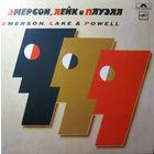 LP Эмерсон, Лейк и Палмер(ELP) (1986)
