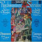LР С.Рахманинов, Г. Свиридов - Московский камерный хор, В. Минин (1981)