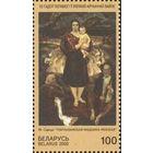 55 лет Победы в Великой Отечественной войне Беларусь 2000 год (379) серия из 1 марки