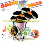 LP DISCO - Диско 9 (1981)
