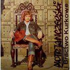 LP Piotr Janczerski I Bractwo Kurkowe (1977) c плакатом 30х60