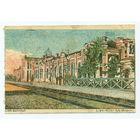 Оригинальная открытка Город Лида, ЖД вокзал. LIDA-Bahnhof Lida-Wilen-Gub-Wogsal  (открытка от 03.03.1916)