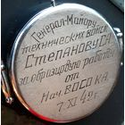 Наградные часы Кировские СССР 1942.ОРИГИНАЛ!
