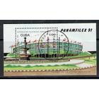 Куба /1991/ Международная Выставка Почтовых Марок PANAMPHILEX-91/ Блок