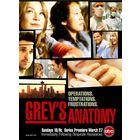 Анатомия страсти / Анатомия Грэй / Grey`s Anatomy. 13 сезонов полностью