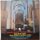 LP Ф.Мендельсон-Бартольди, Ю.Ройбке - Сонаты, Евгения Лисицина(орган) (1988)