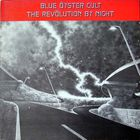 Blue Oyster Cult - The Revolution By Night - LP - 1983