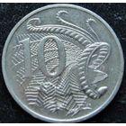 422:  10 центов 1999 Австралия