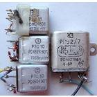 Реле РЭС-10 (3шт) РПВ-2/7 (1шт.)