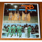 "Diana Ross and the Supremes with the Temptations ""The Original Soundtrack From TCB"" LP, 1968"
