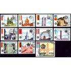 11 марок 1978 год Куба Студентческие фестивали 2318-2328