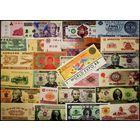 Китай 25 Банкнот +Австралия UNC Без повторов