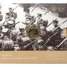 Великобритания. 2 фунта. 100 лет Первая мировая (качество- Brilliant uncirculated. Биметалл,с плакатом, в упаковке монетного двора)