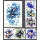Морская фауна. Экспо-75. 1975. Полная серия 6 марок + блок. Чистые