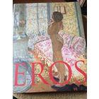 EROS - Альбом об эротической живописи - НА НЕМЕЦКОМ ЯЗЫКЕ