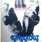 Breakout - Karate - LP - 1972