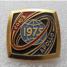 Значок.Союз - Аполлон 1975 г. #0121