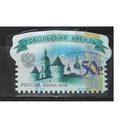Россия стандарт 2009 кремль 4 Архитектура