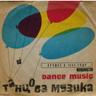 Various - DANCE MUSIC - LP - 1965